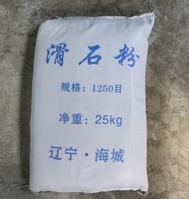 湖南滑石粉